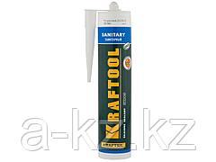 Герметик санитарный силиконовый KRAFTOOL 41255-0, белый, для помещений с повышенной влажностью, 300 мл
