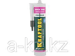Клей монтажный KRAFTOOL 41347, жидкие гвозди, KN-990, экспресс хватка, 310 мл