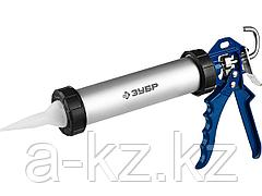 Пистолет для герметика закрытый ЗУБР 06633-31, ПРОФЕССИОНАЛ, алюминиевый корпус, 310 мл