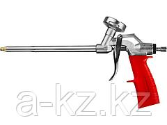 Пистолет для пены монтажной ЗУБР 06874, СТАНДАРТ