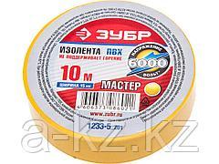 Изолента ЗУБР МАСТЕР желтая, ПВХ, не поддерживающая горение, 6000 В, 15мм х 10м, 1233-5_z01