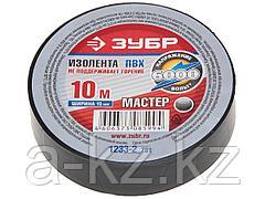 Изолента ЗУБР МАСТЕР черная, ПВХ, не поддерживающая горение, 6000 В, 15мм х 10м, 1233-2_z01