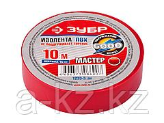 Изолента ЗУБР МАСТЕР красная, ПВХ, не поддерживающая горение, 6000 В, 15мм х 10м, 1233-3_z01
