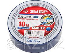 Изолента ЗУБР МАСТЕР синяя, ПВХ, не поддерживающая горение, 6000 В, 15мм х 10м, 1233-73_z01