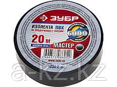 Изолента ЗУБР МАСТЕР черная, ПВХ, не поддерживающая горение, 6000 В, 19мм х 20м, 1234-2_z01