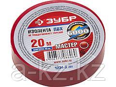 Изолента ЗУБР МАСТЕР красная, ПВХ, не поддерживающая горение, 6000 В, 19мм х 20м, 1234-3_z01