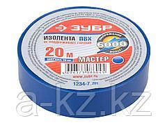 Изолента ЗУБР МАСТЕР синяя, ПВХ, не поддерживающая горение, 6000 В, 19мм х 20м, 1234-7_z01