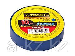 Изолента STAYER MASTER синяя, ПВХ, 5000 В, 15мм х 10м, 12291-B-15-10
