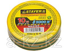 Изолента STAYER MASTER желто-зеленая, ПВХ, 5000 В, 15мм х 10м, 12291-S-15-10