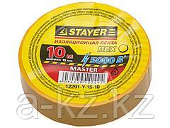 Изолента STAYER MASTER желтая, ПВХ, 5000 В, 15мм х 10м, 12291-Y-15-10