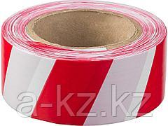 Сигнальная лента ЗУБР 12240-50-200, МАСТЕР, цвет красно-белый, 50 мм х 200 м