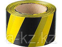 Сигнальная лента ЗУБР 12242-75-200, МАСТЕР, цвет черно-желтый, 75 мм х 200 м