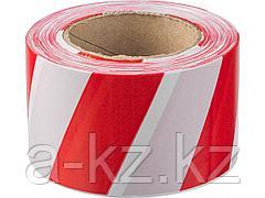 Сигнальная лента ЗУБР 12240-75-200, МАСТЕР, цвет красно-белый, 75 мм х 200 м