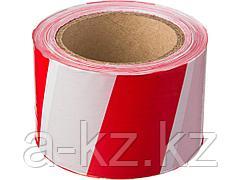 Сигнальная лента STAYER 12241-75-150, MASTER, цвет красно-белый, 75 мм х 150 м