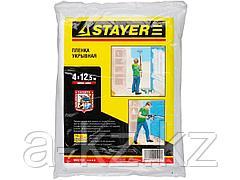 Пленка укрывная для ремонта STAYER MASTER, HDPE, 12 мкм, 4 х 12,5 м, 1225-15-12