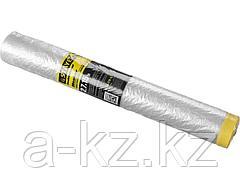 Пленка укрывная для ремонта с клейкой лентой STAYER 12255-270-15, PROFESSIONAL, HDPE, 9мкм, 2,7х15м