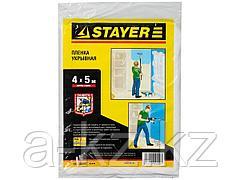 Пленка укрывная для ремонта STAYER STANDARD, HDPE, 7 мкм, 4 х 5 м, 1225-07-05