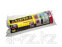Пленка укрывная для ремонта STAYER MASTER, HDPE, в рулоне, 12 мкм, 2 х 50 м, 1225-15-50