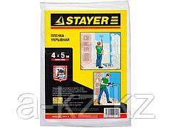 Пленка укрывная для ремонта STAYER MASTER, HDPE, 12 мкм, 4 х 5 м, 1225-15-05