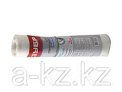 Сетка ЗУБР армировочная стеклотканевая, 2х2мм, 25см х 10м, 1242-025-10