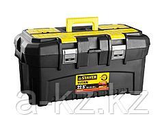 Ящик для инструментов STAYER 38016-22, MASTER, пластиковый, 580 x 320 x 280 мм, 22 дюйма
