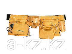 Пояс для инструментов STAYER 38512, MASTER, кожаный, 10 карманов, 3 подвески