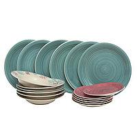 Керамический набор посуды «Красные цветы» 18 предметов.