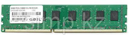 Оперативная память GeIL 2Gb DDR3 1333Mhz GEIL PC3-10660 GN32GB1333C9S OEM
