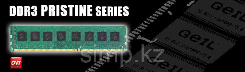 Оперативная память GEIL  PC3-10660(10666) 1333MHz C9 VALUE SINGLE CHANNEL