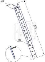 Лестница приставная наклонная алюминиевая ЛПНА-4,2