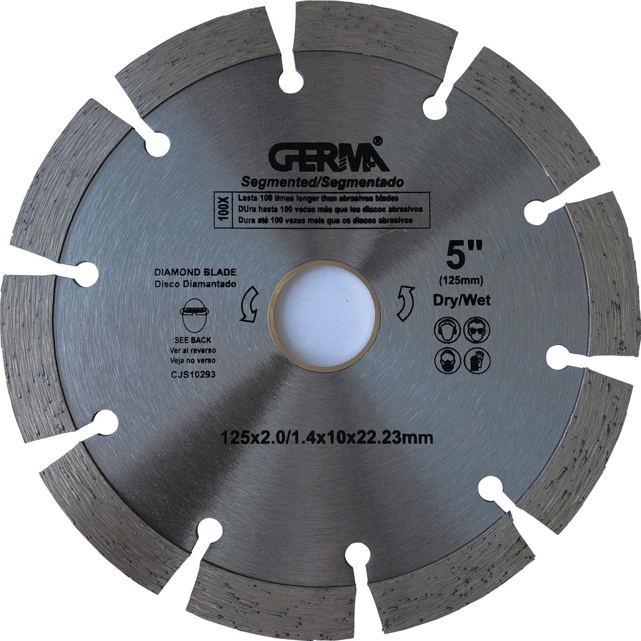 купить диски по бетону 125