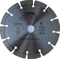 Алмазный диск по бетону 150x22,23 Germa