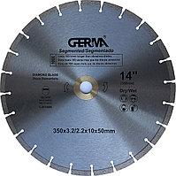 Алмазный диск по бетону 350x50 Germa