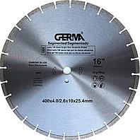 Алмазный диск по бетону 400x25,4 Germa