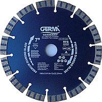 Алмазный диск  по бетону Turbo 180x22,23 Germa