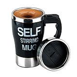 Кружка-мешалка «SelfStirringMug», фото 2