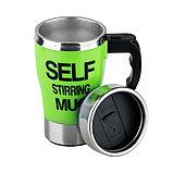 Кружка-мешалка «SelfStirringMug», фото 4