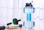 Бутылка для фитнеса форма гантель, фото 4