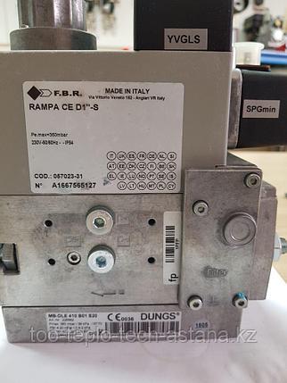 Мультиблок DUNGS MB-DLE 405 B01 S20, фото 2