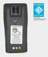 Motorola PMNN4254
