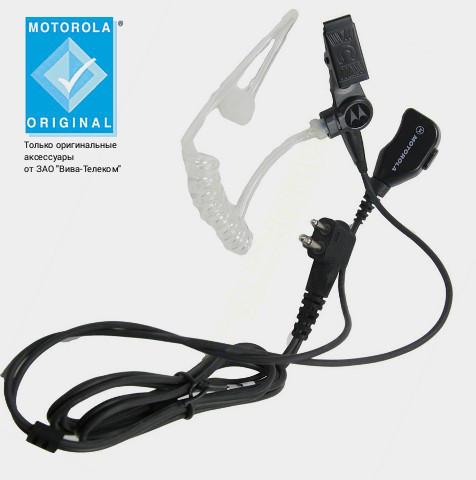 Motorola PMLN6530