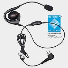 Motorola PMLN6537