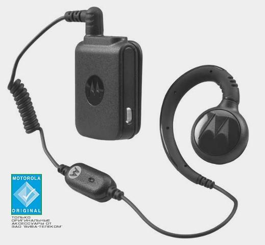 Motorola PMLN6463