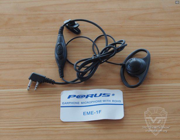 Parus EME-1F