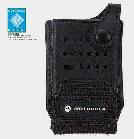 Motorola PMLN7042