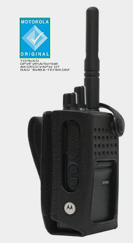 Motorola PMLN7537