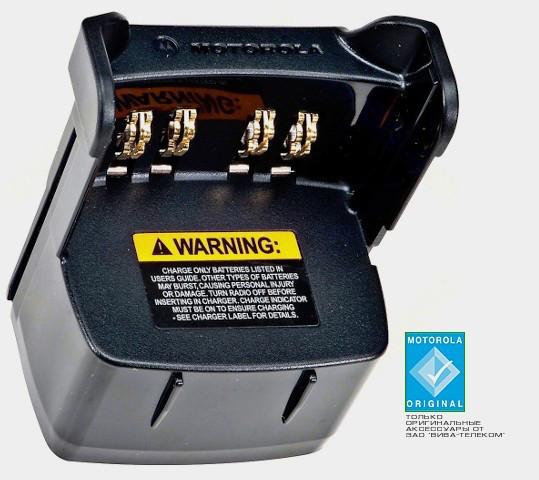 Motorola PMLN5010