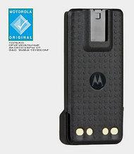Motorola PMNN4525