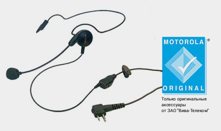 Motorola PMLN6542