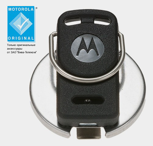 Motorola 42009312001